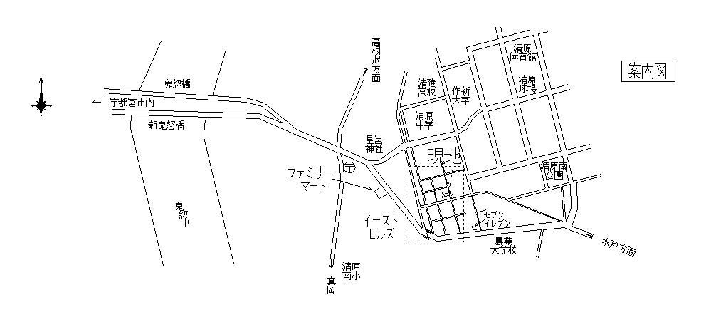 売09_annaizu
