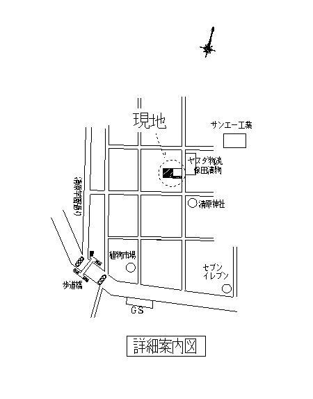 売09_annaizu2